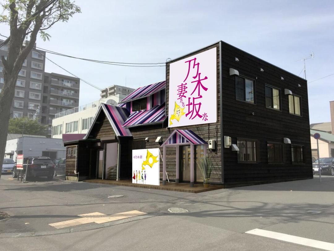 2019年1月の人気記事ランキング発表!1位は札幌に誕生した怪しい?お店