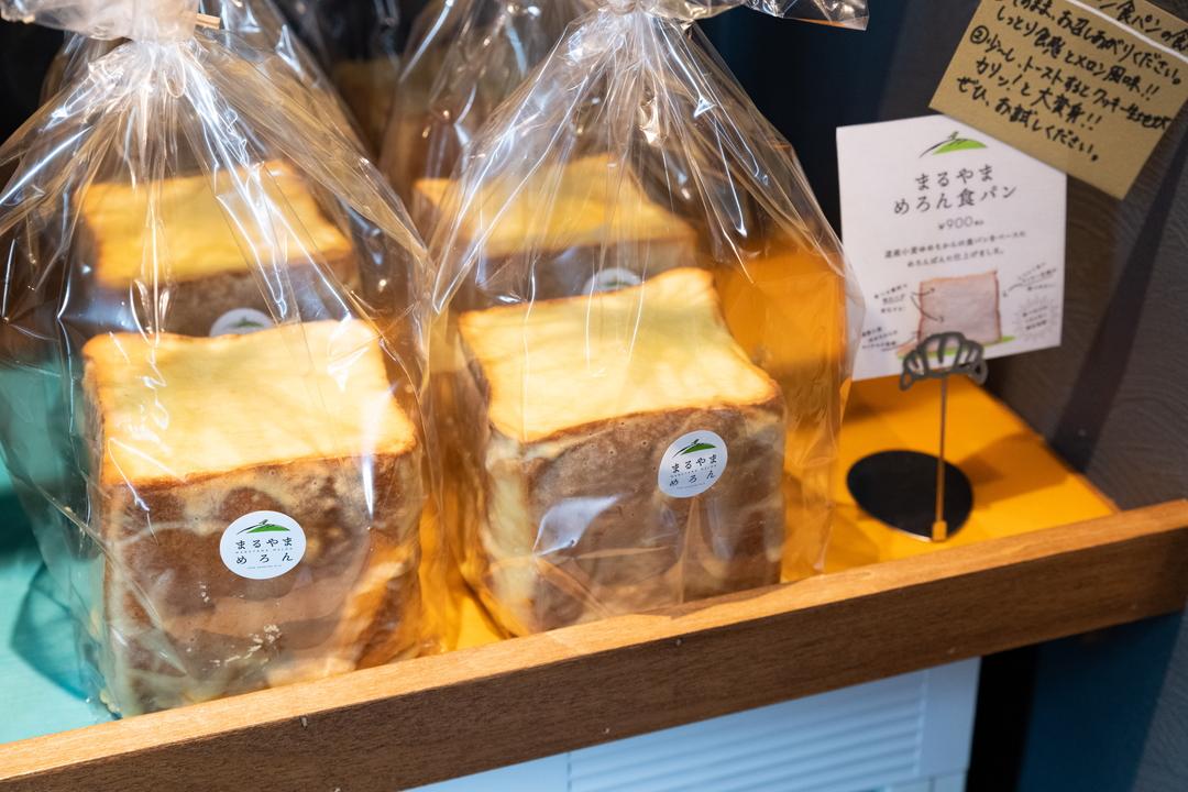 行列必至!めろん食パンの甘い香りで幸せに包まれる「まるやまめろん」