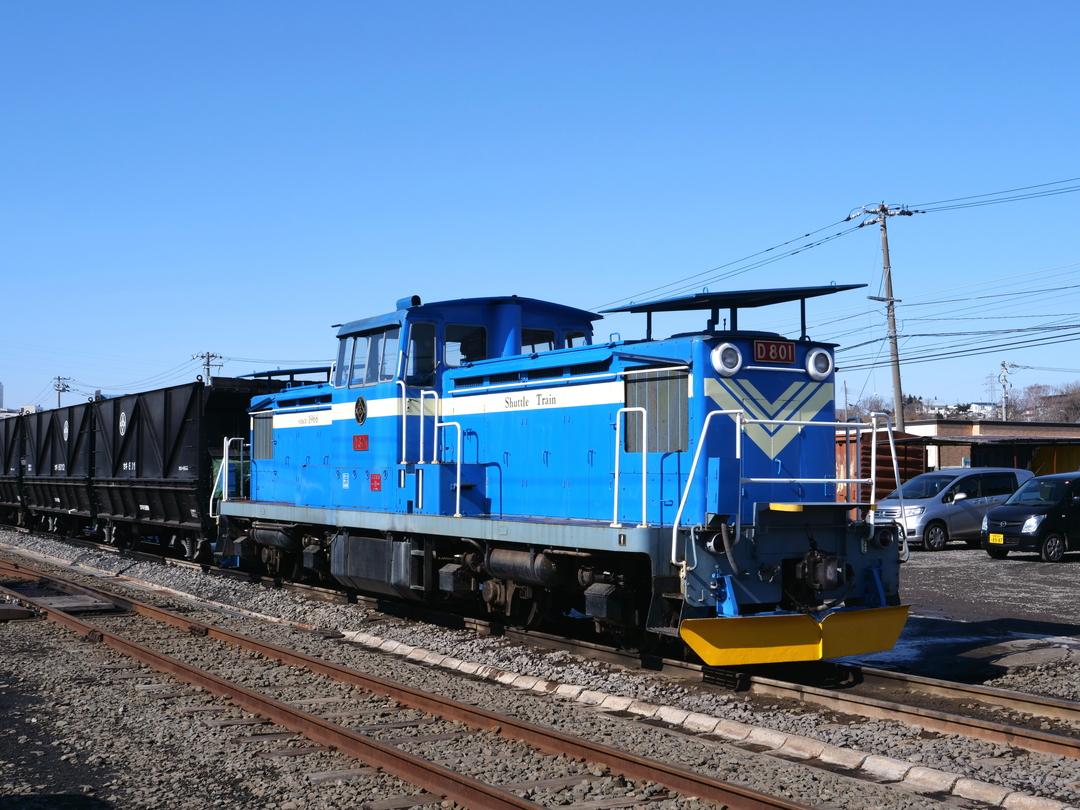 日本最後の石炭輸送専用鉄道が消える!釧路「太平洋石炭販売輸送 臨港線」が廃止へ