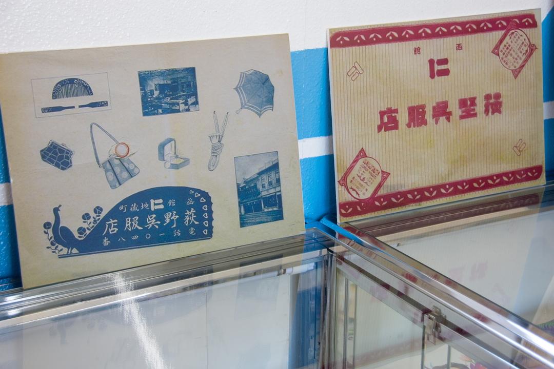 函館「棒二森屋」が150年の歴史に幕―その店名が表すルーツとは?