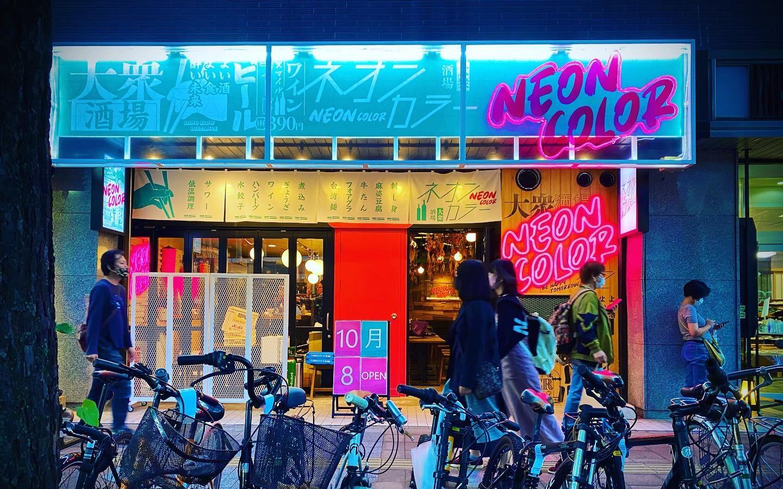 ド派手な「大衆酒場ネオンカラー」札幌すすきのに誕生