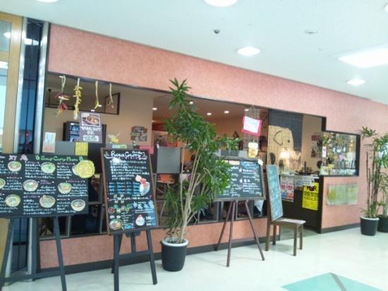 ありがちな味が美味しい! 新札幌のスープカレー屋「一灯庵」