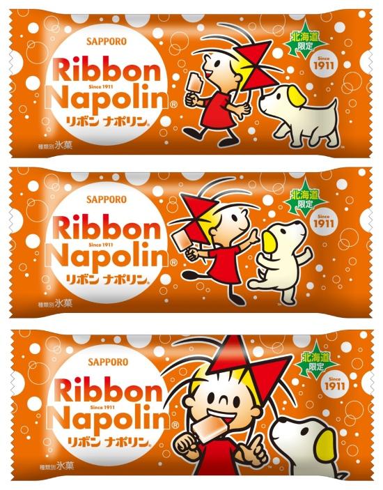 リボンナポリンがアイスになって、3/6北海道限定発売!