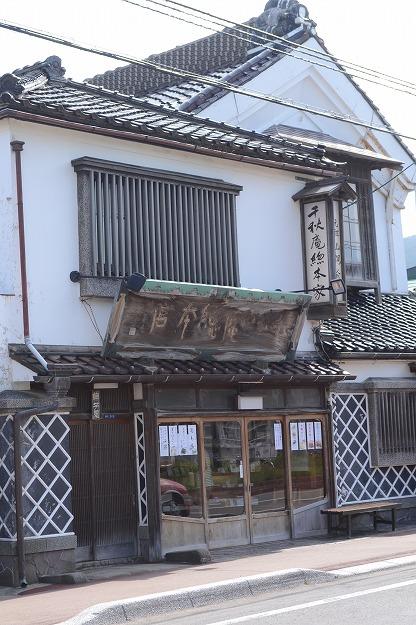 どっちに行きたい?函館宝来町電停の老舗和菓子店と名物たこ焼き店