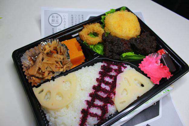 鉄道ファンなら食べておきたい! 岩見沢に「駅まる。弁当」誕生