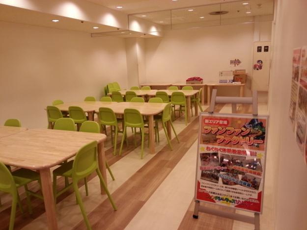 新札幌の日本最大級の子供向け室内遊園地がリニューアルオープン!