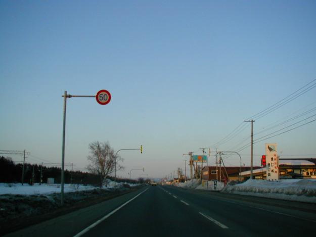 札幌~滝川間・国道12号4車線化、残すは峰延道路のみだが