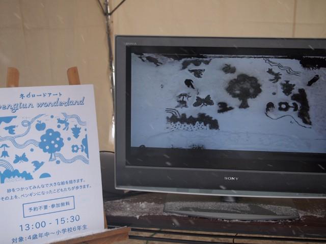 街中に大きな砂絵が出現! 札幌の冬を元気にするロードアート開催
