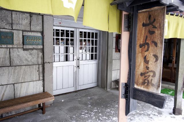 ヴィンテージレトロ古民家で過ごす贅沢。和の寛ぎカフェ「さかい家」でほっこり
