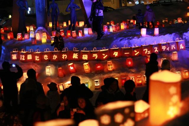 温かな灯りで滝川駅前が幻想的に!「紙袋ランターンフェスティバル」開催