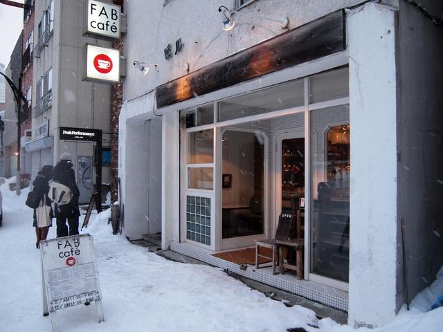 隠れ「甘党男子」も歓迎!都会の喧騒から離れて寛げる「FAB café」