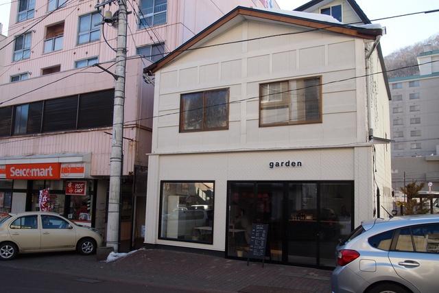 登別温泉街がオシャレに!(1) スタイリッシュなカフェ「garden」が人気
