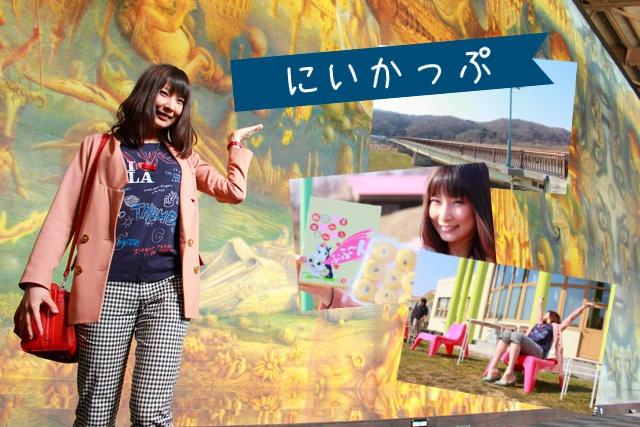 日高のお花見シーズンに合わせて新冠町のアナバを満喫しよう!!