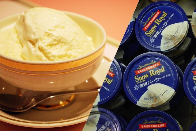 まるで食べる生クリーム! 陛下のために開発したアイス『スノーロイヤル』