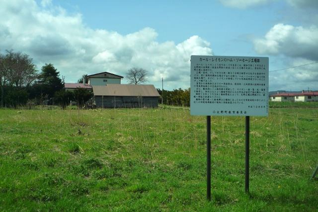 新函館北斗駅建設で「カール・レイモン工場跡」はどうなるの?