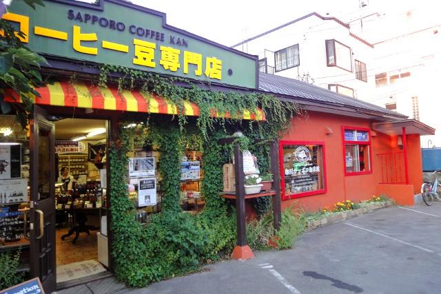 自分に合ったコーヒーがきっと見つかる!!「ビーンズショップ八軒店」