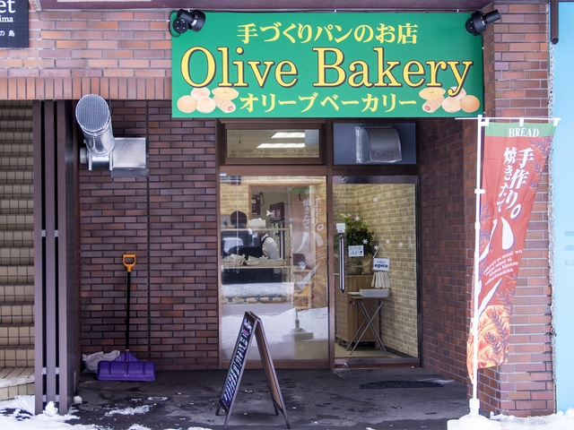 地下鉄・中の島駅そばに待望のパン屋「Olive Bakery」がオープン!