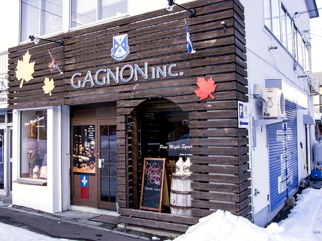 全メニューにカナダ産メープルシロップを使用!西区「ギャニオン」