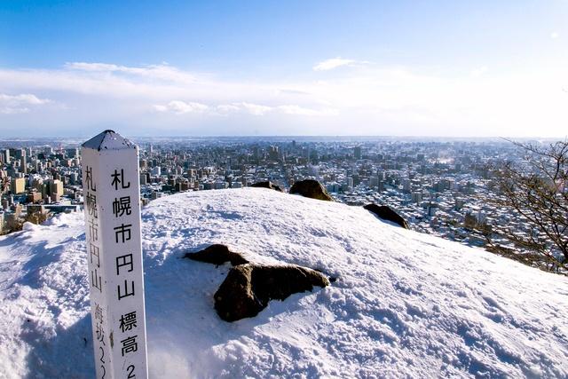 ちょっと冒険!山頂から雪の札幌を眺めるべく 冬の円山登山に挑戦!