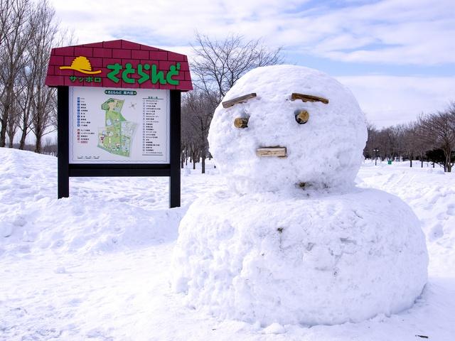 子供も大人もハシャいじゃう!?「サッポロさとらんど」で雪遊び!