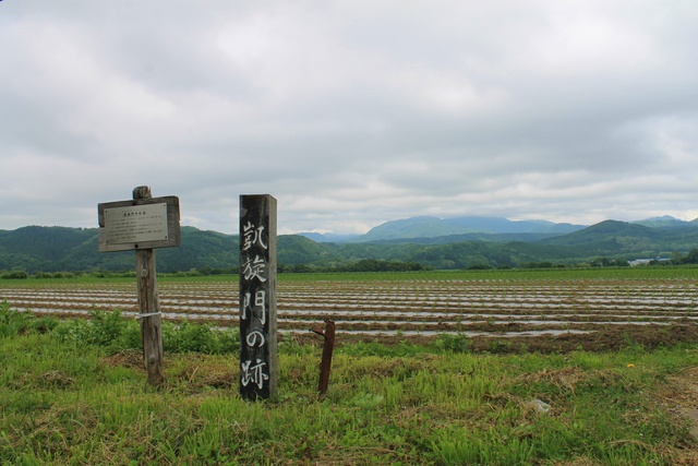 北海道にも凱旋門があった?! 厚沢部町鶉「凱旋門の跡」の謎を探る!
