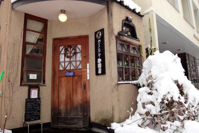 どこもかしこもカエル……カエル溢れるカフェ「カエルヤ珈琲店」