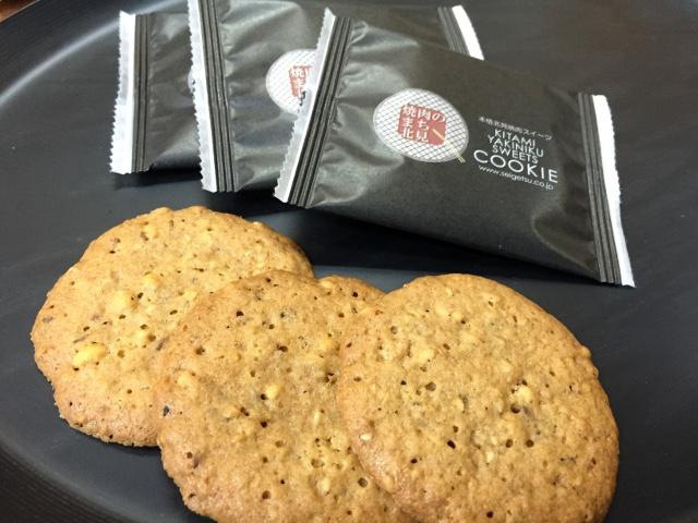 焼肉がクッキーに!? 焼き肉の街・北見から新名物誕生で話題沸騰!