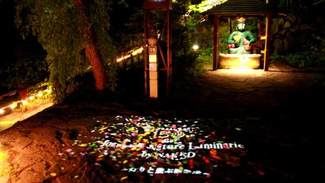 定山渓に光灯る散歩道が新登場!Jozankei Nature Luminarie by NAKED