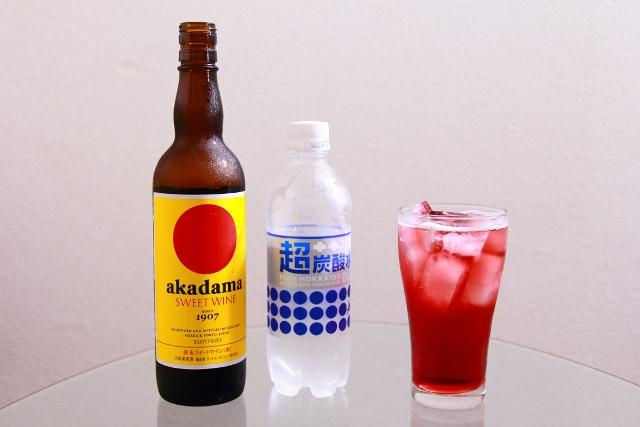 サントリーとサツドラがコラボ!「赤玉超パンチ」という新しい飲み方