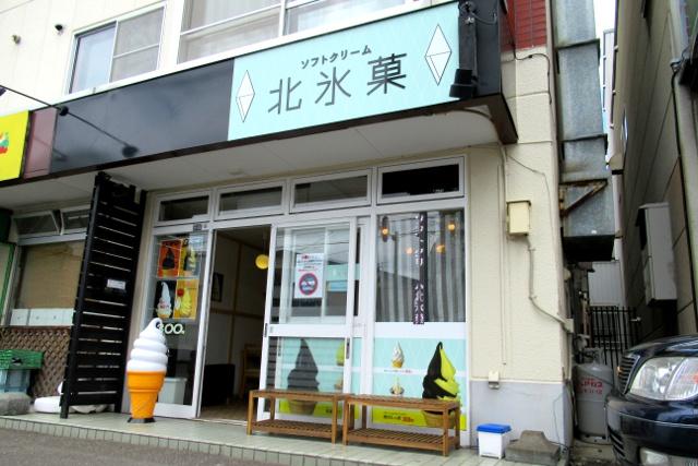 全国の物産展で大人気「虎のしっぽ」がついに札幌でも!「北氷菓」
