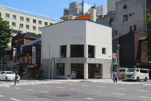 オーガニックと道産食材のお店へ―札幌ノイモンドカフェ改装オープン