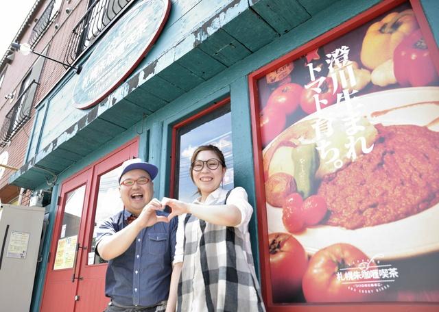 お笑い芸人が営む新感覚トマト系ルーカレー屋!「札幌朱咖喱喫茶」