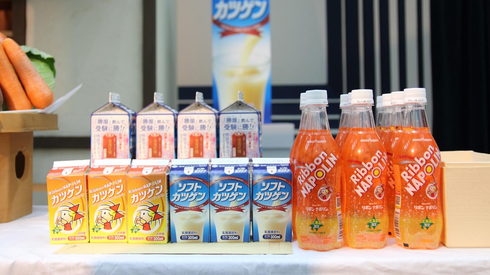 前代未聞のコラボ!「リボンナポリンカツゲン」が北海道限定で新発売!