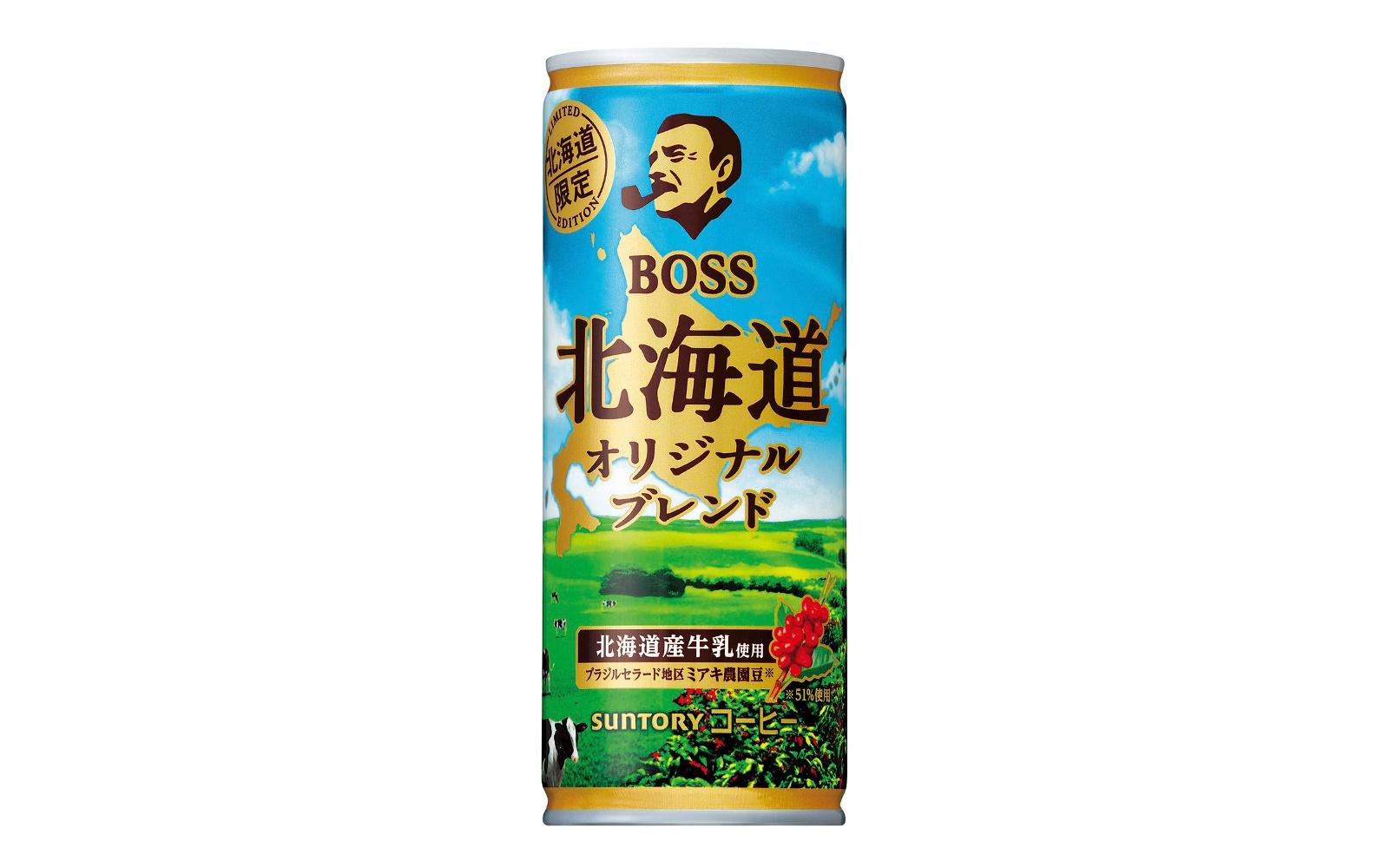 北海道限定缶コーヒー「BOSS 北海道オリジナルブレンド」新登場!