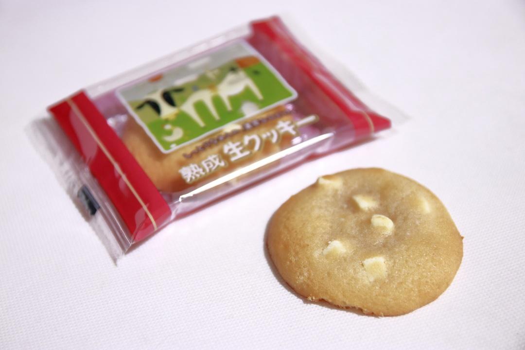 道南のGWのお土産に。長万部で世界初の生クッキーなどダブルリリース