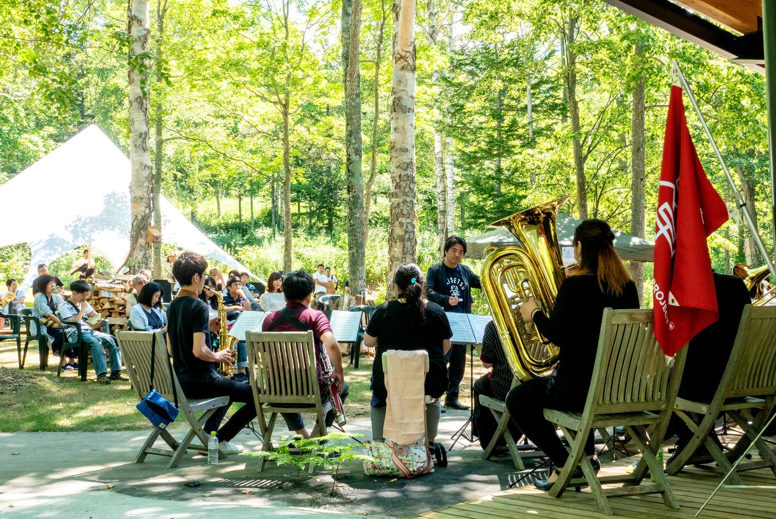 上川町「大雪 森のガーデン」の「遊びの森」誕生記念イベント開催