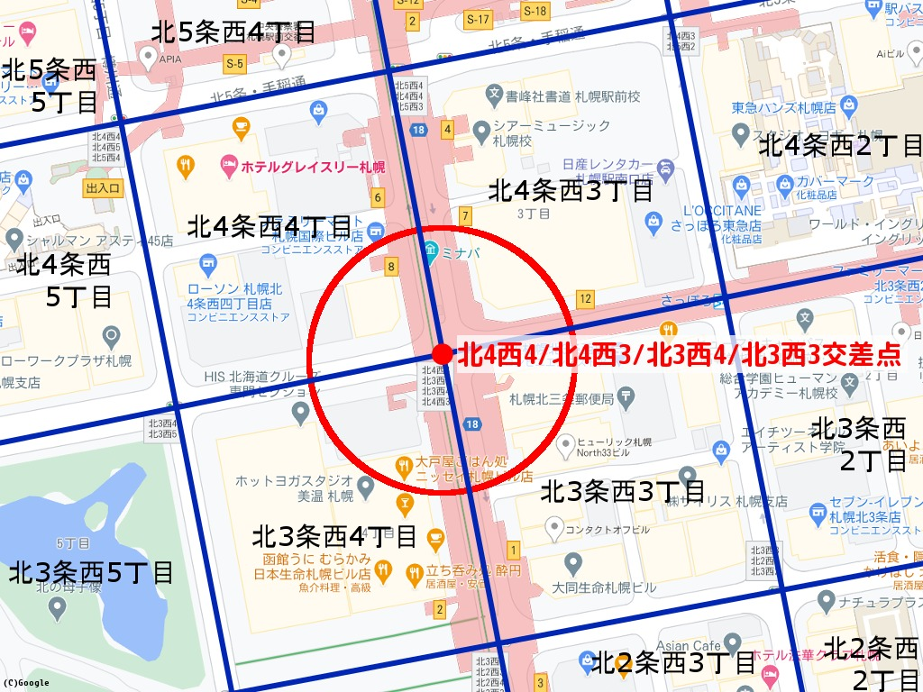 独特の住所表示「条丁目」街区が北海道にこんなにある理由