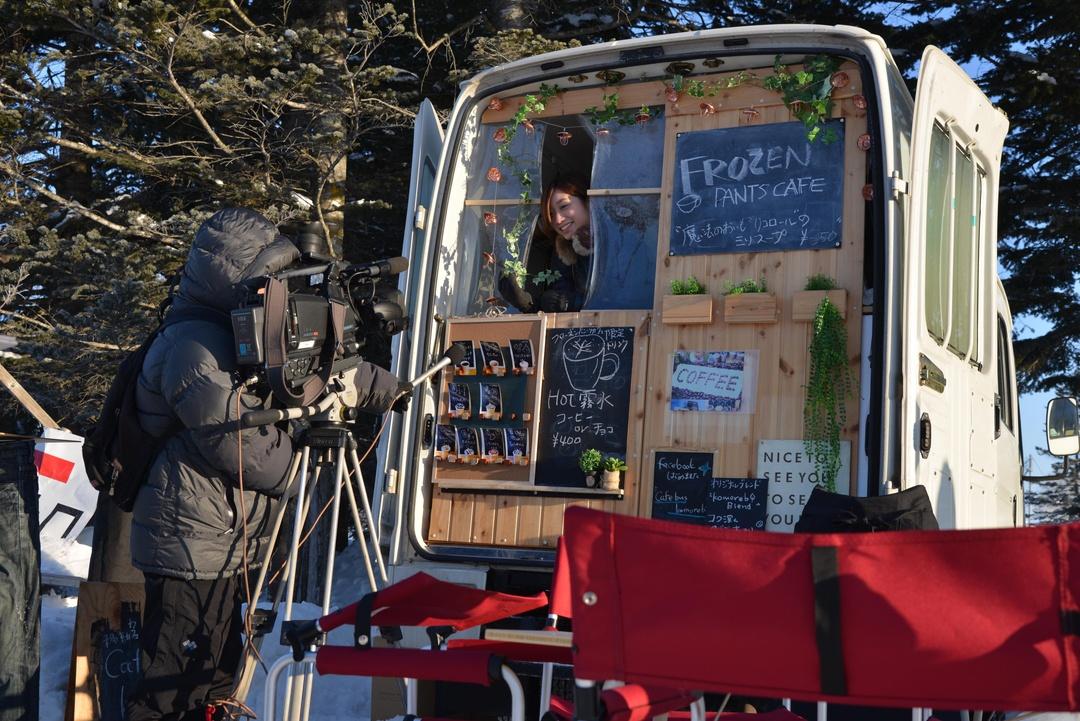 あのフローズンパンツがカフェに!更別村の霧氷スポット近くで限定営業
