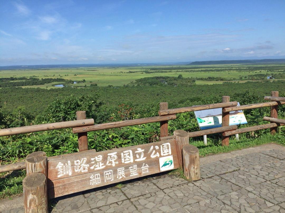 日本人に人気の「展望台ランキングTOP10」に北海道から5施設ランクイン!