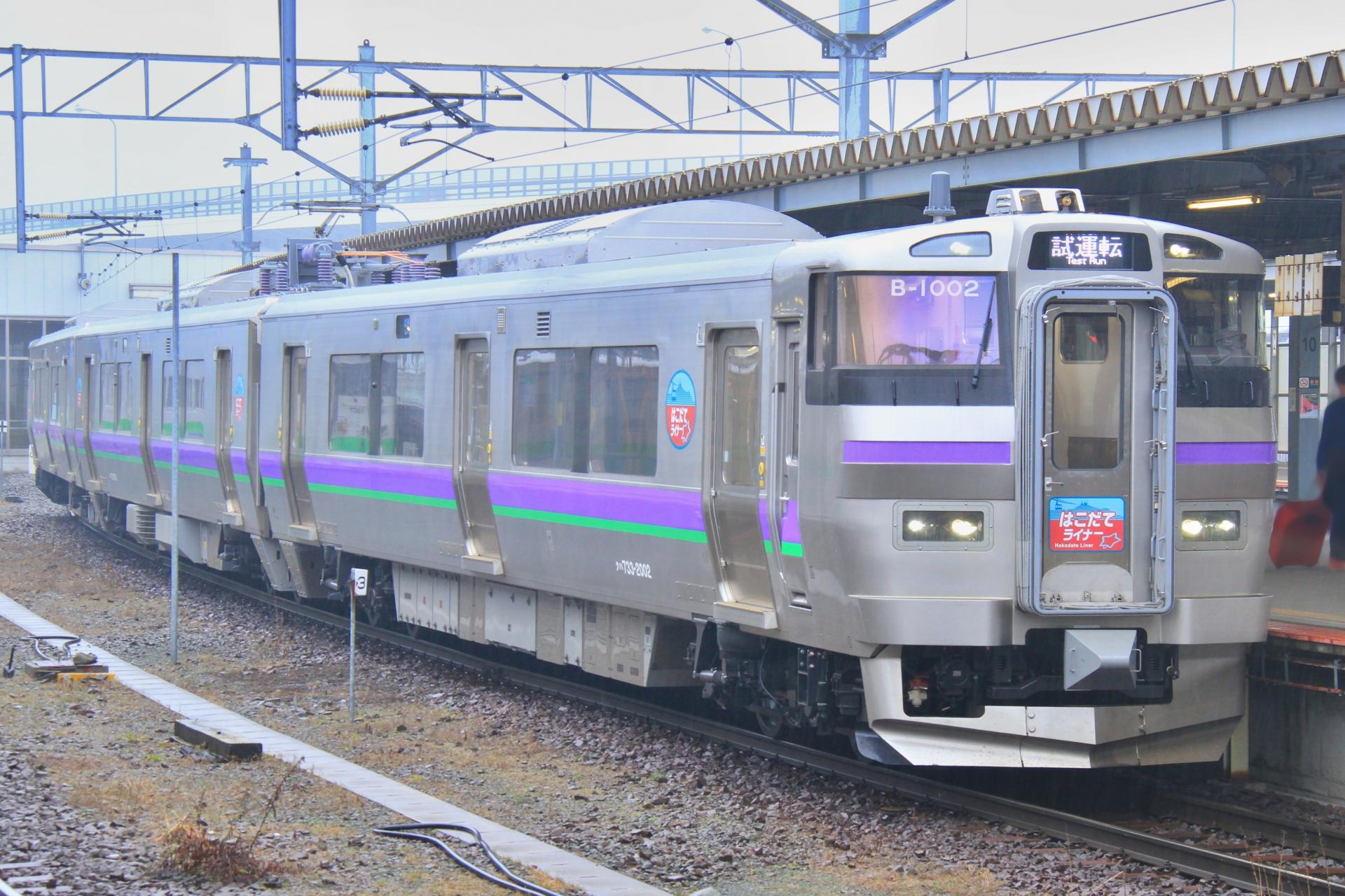 北海道で電車が走るのはどこ?JR北海道の電化区間と非電化区間を紹介