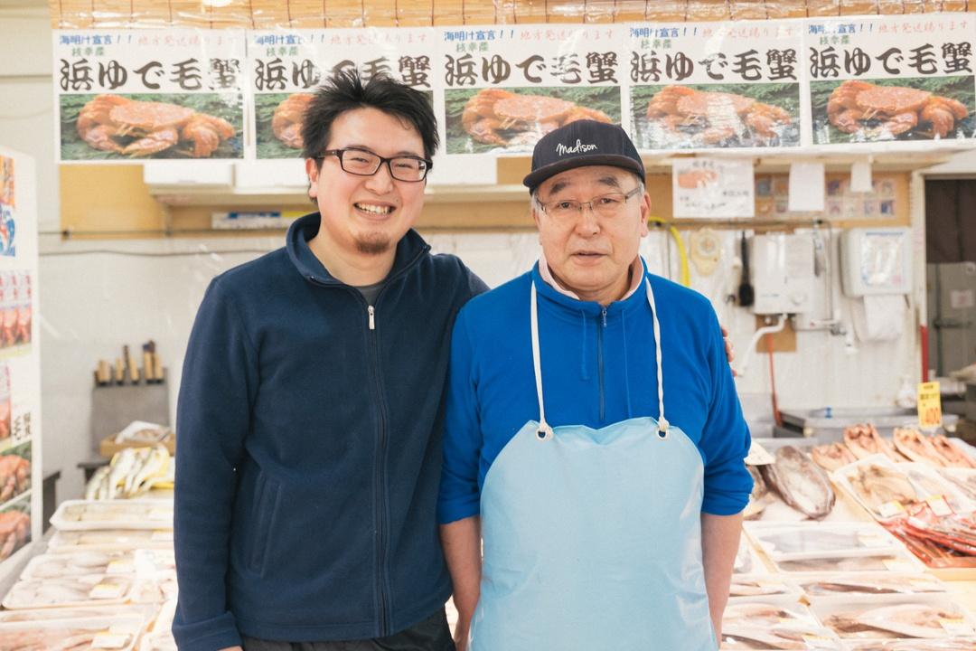 毛ガニ漁獲量日本一!オホーツク枝幸町の魅力をレポートします