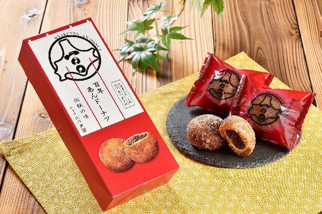 100年続いた美深町「川岡菓子舗」の人気あんドーナツが空港土産に