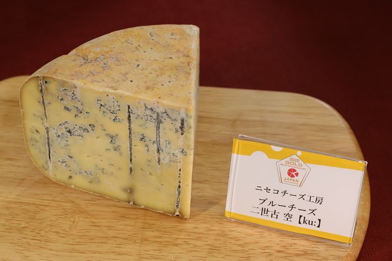 北海道しあわせチーズ工房「幸」が日本一の国産チーズに