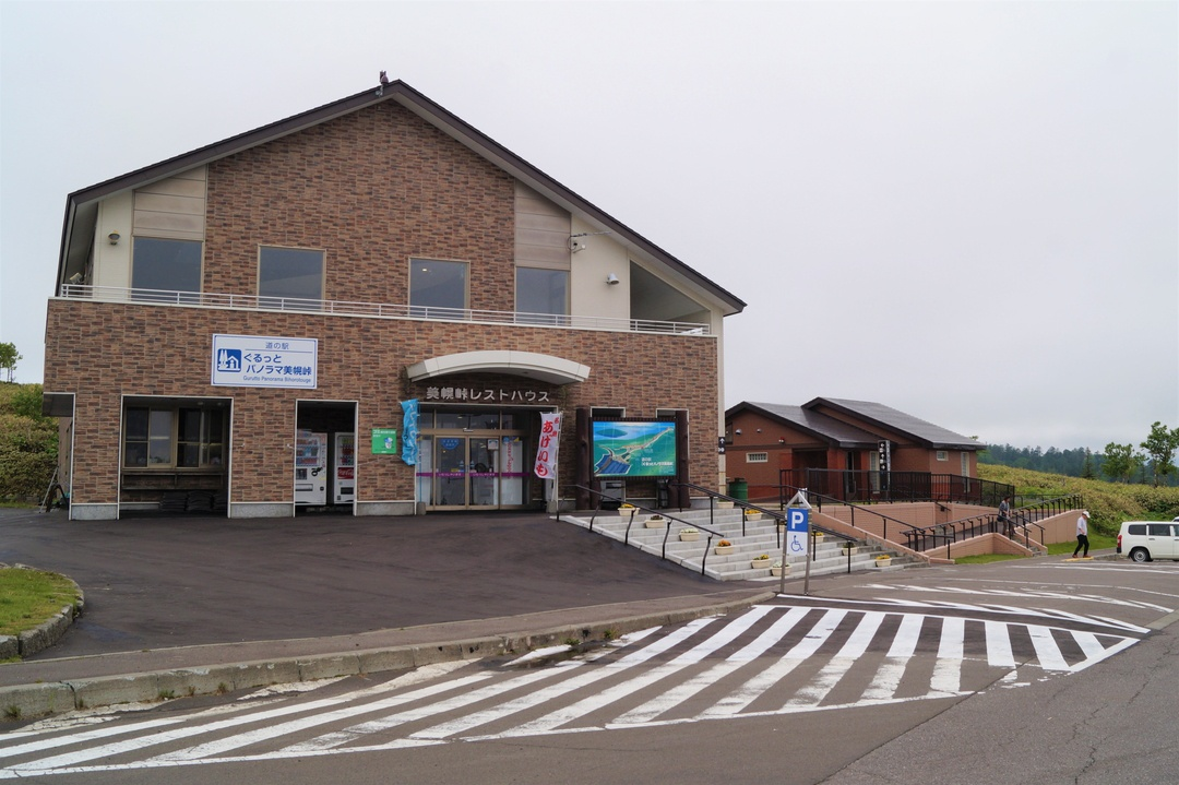 北海道「道の駅」ランキング発表!美幌峠が景観部門で6年連続の1位