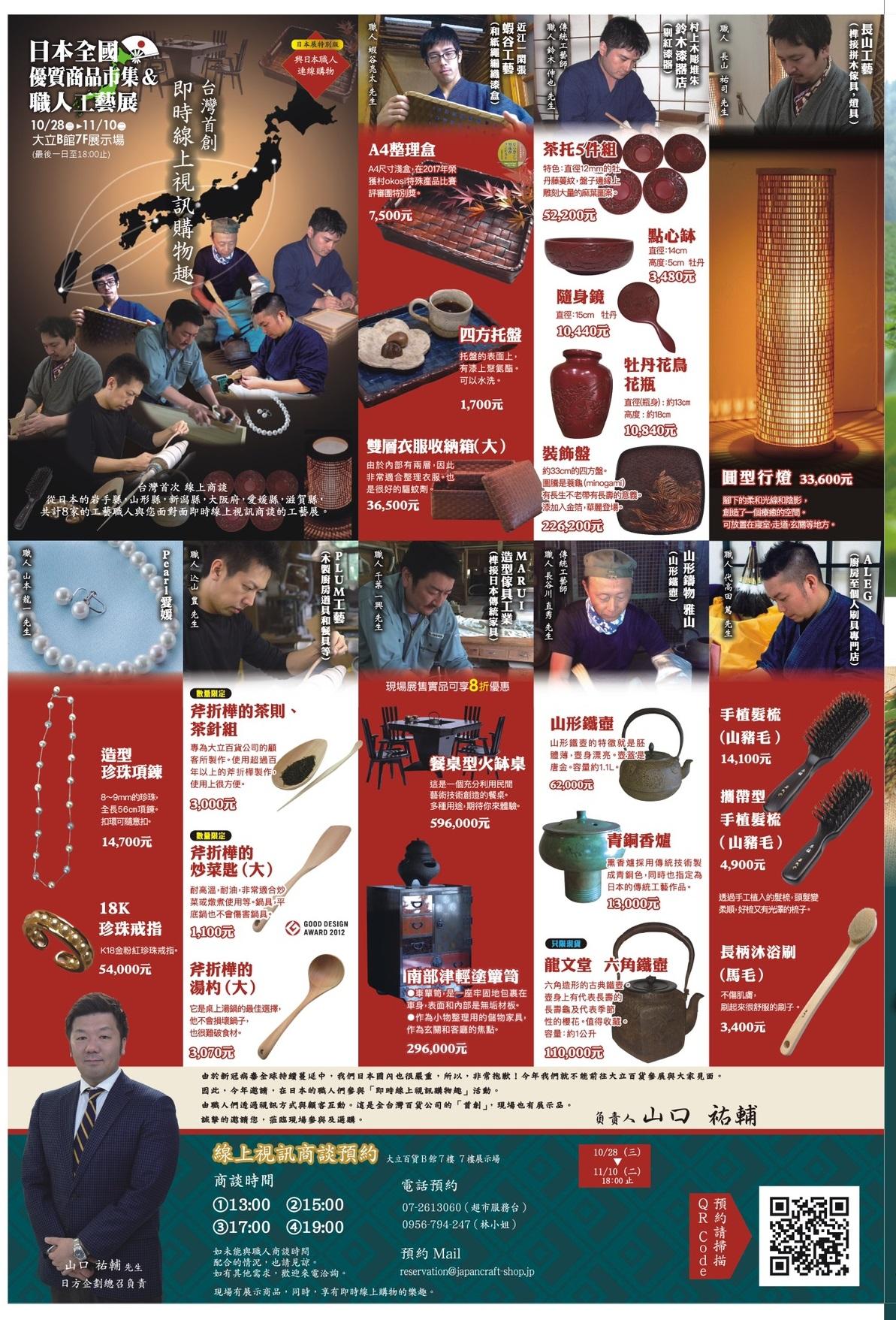 作り手の想いを北海道から世界へ。ブランドロゴ・パッケージで伝える