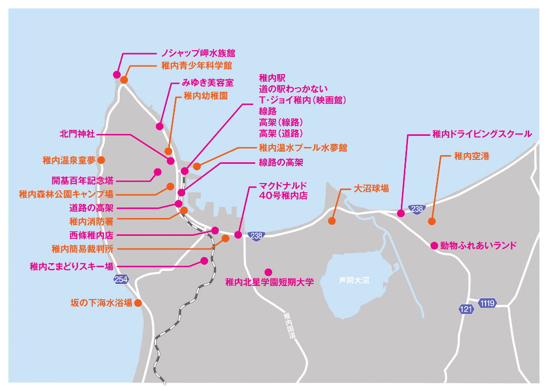 一体どれくらいあるの!? 自販機・バス停など本当の日本最北端63選!