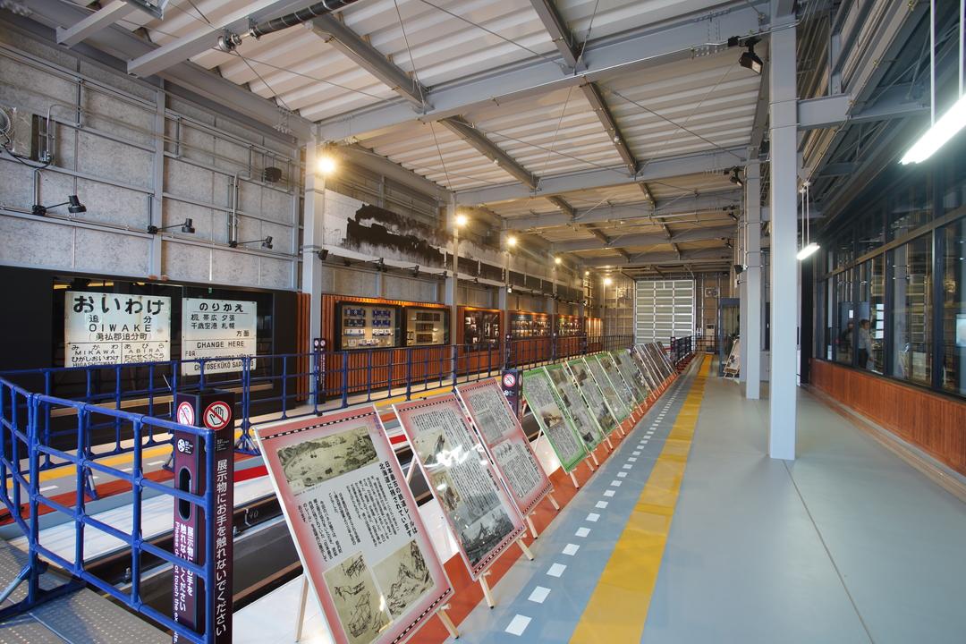安平町追分に鉄分強めな道の駅「あびらD51ステーション」オープン!!