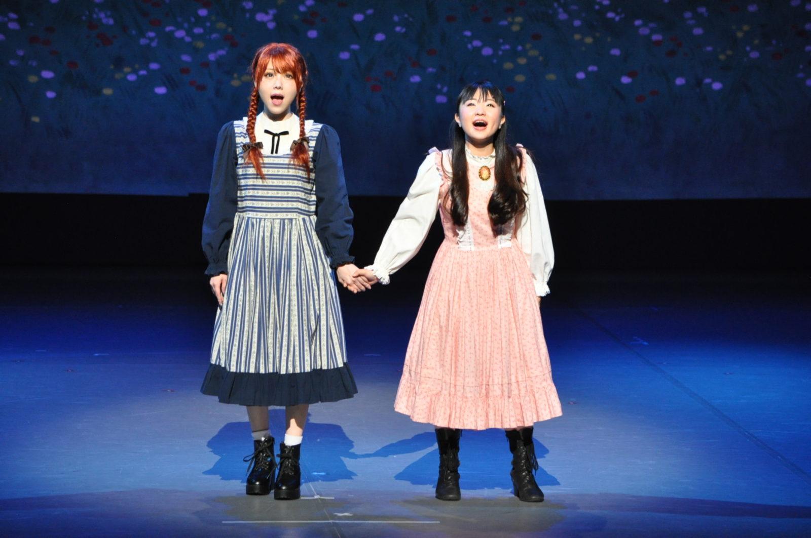 田中れいな・さくらまや共演のミュージカル「赤毛のアン」札幌で初日公演