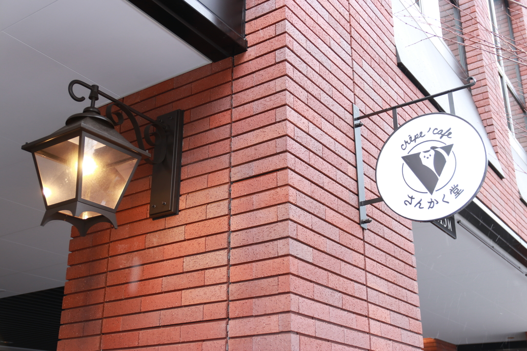 三井ガーデンホテル札幌ウエスト開業へ!クレープ楽しめるさんかく堂も