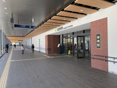 JR苗穂駅周辺が様変わり!駅移転と空中歩廊オープンでますます便利に